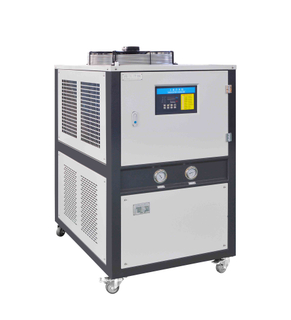 Air Cooling Type Industrial Air Cooled Chiller